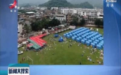 长宁地震震区万象:民众积极自救