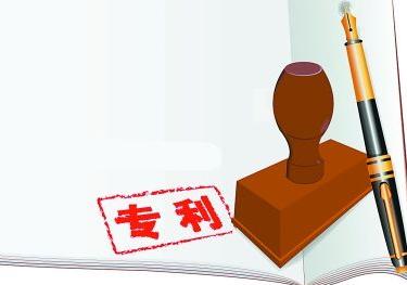 数据:今年1-4月江西发明专利授权同比增31.5%