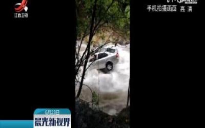 轿车掉入河中 众人全力施救