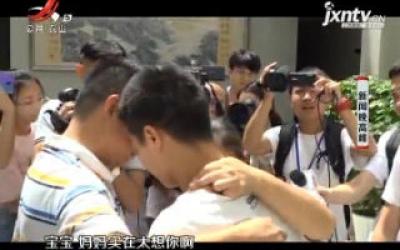 深圳:租客拐卖男婴 20年后终破案