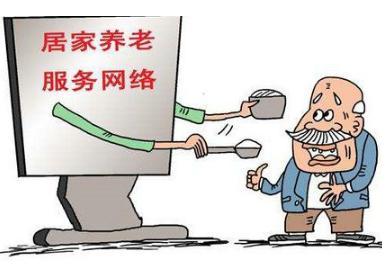 九江建成居家养老服务信息平台