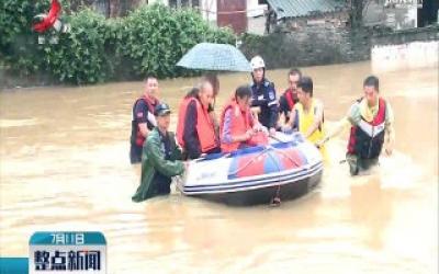 强降雨来袭 江西樟树:百余民众紧急转移