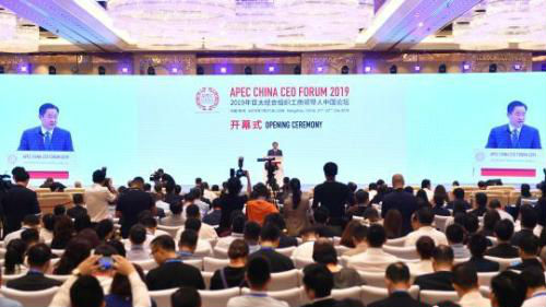 2019年APEC工商领导人中国论坛杭州召开 共话新产业新路径