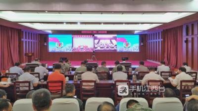 江西省征兵工作电视电话会议召开 确定征兵条件及时间安排