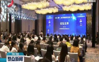 推动江西省信息安全产业 打造自主创新高端智库
