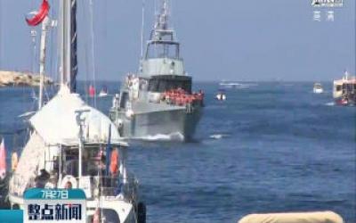 马耳他成功解救67名非法移民