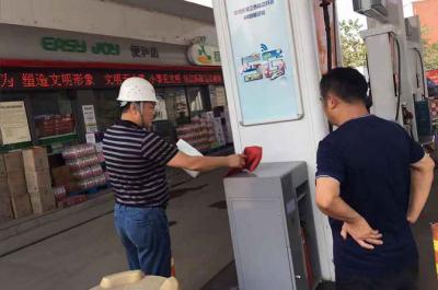 区安监局开展加油站安全专项检查工作