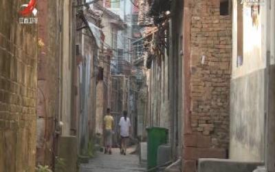 南丰县西门古城修缮保护工作启动