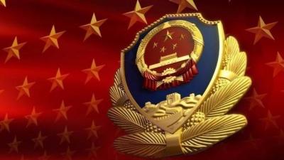 公安部悬赏10万抓捕的江西籍A级通缉犯在吉安落网