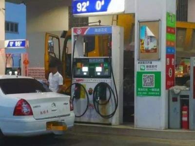 南昌下发通知:加油站作业区禁用手机扫码支付