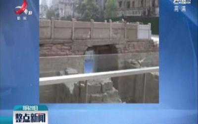 武汉:康熙年间古桥迁回市中心