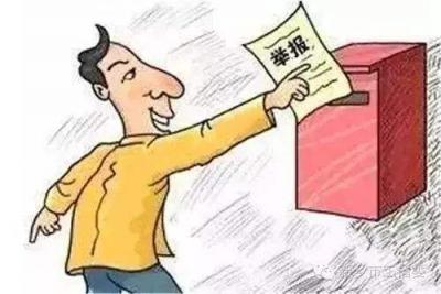 江西出台暂行办法:举报骗保行为最高奖10万元