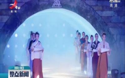 """杭州""""断桥时装秀""""9月将再度亮相"""