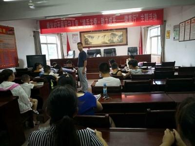 枫林村开展关爱留守儿童暑期安全教育讲座
