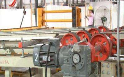 安义县 永修县:推动传统产业优化升级 助力工业经济向高端迈进