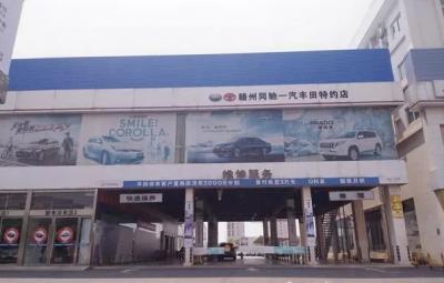 赣州同驰一汽丰田特约店被投诉涉嫌骗取保险