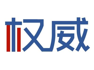 让江西智慧党建产品走向全国 ——记江西国泰利民信息科技有限公司董事长钟依权