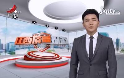 """吉安:4S店""""跑路""""卷走400余万(三)"""