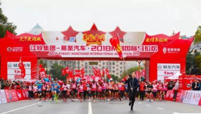 2019南昌国际马拉松11月10日开跑 8月8日开始报名
