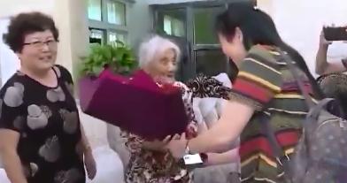 上饶:亲人再团聚 百岁老人帮已故丈夫圆了寻亲梦