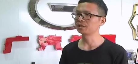 """吉安:4S店""""跑路""""卷走400余万(二)"""