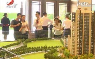 东莞:港澳台居民限购1套新房