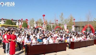 第四届麻鸡美食文化旅游节开幕