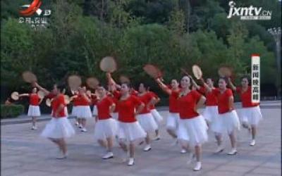 九江:广场舞大赛启动 大妈们个个身手不凡