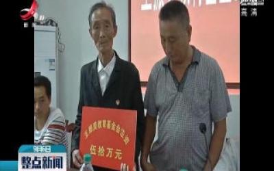 第七届全国道德模范名单公布 江西1人入选9人获提名奖