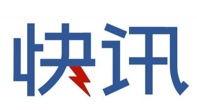 民盟庆祝中华人民共和国成立70周年大会举行