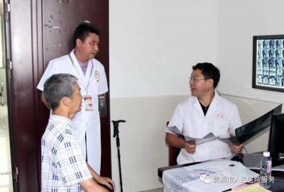 贵溪市人民医院邀请省专家开展扶残助残义诊