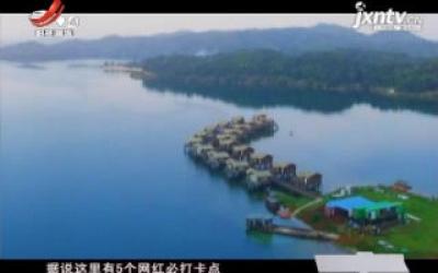 九江武宁:提升游玩体验 阳光照耀29度假区做足功夫
