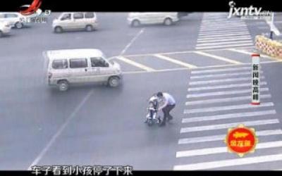 安徽肥西:男童闯入车流 民警跳车施救