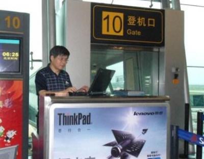 忘带身份证也能坐飞机 江西启用电子临时乘机证明系统
