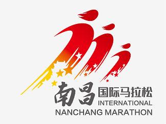 2019南昌国际马拉松抽签结果公布