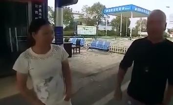 上饶:违规开车被行拘 被抓后责怪老婆