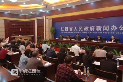 江西将成立仲裁协会 完善仲裁制度提高仲裁公信力