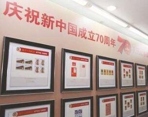 庆祝新中国成立70周年摄影图片展6日开幕