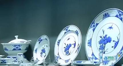 景德镇:到瓷都 必赏青花瓷