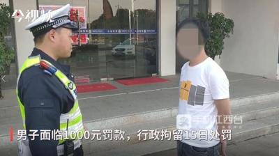同月份同地点同一民警 男子两次无证驾驶被查