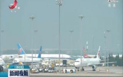 """首都机场""""刷脸""""乘机带来全新体验"""
