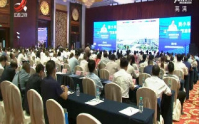 赣粤两省达成29个现代农业合作项目