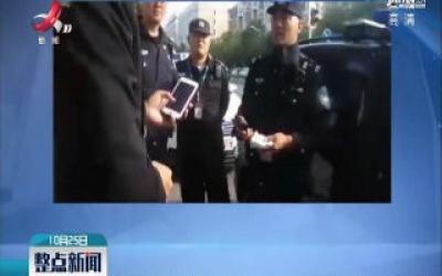 江苏南京:卖分没收到钱 他说自己遭抢劫?