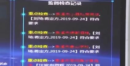 """鹰潭市场监管:智能化让管理更""""巧"""""""