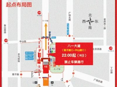 南昌国际马拉松11月10日开跑 部分路段将进行交通管制