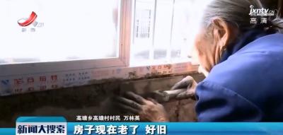 德安:百年老屋 岁月馨香