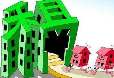 南昌:住房租赁监管服务平台预计年底上线