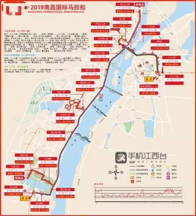南昌国际马拉松比赛在即 交通管制方案出炉