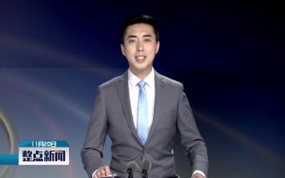 直播连线:千里逢迎高朋满座 中国共产党的故事主题展好戏连台