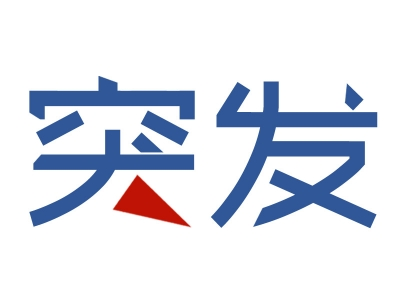突发!江西丰城市发生2.7级地震